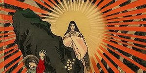 Old Japanese painting of Amaterasu emerging from a cave (cropped).