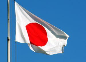 National flag of Japan.