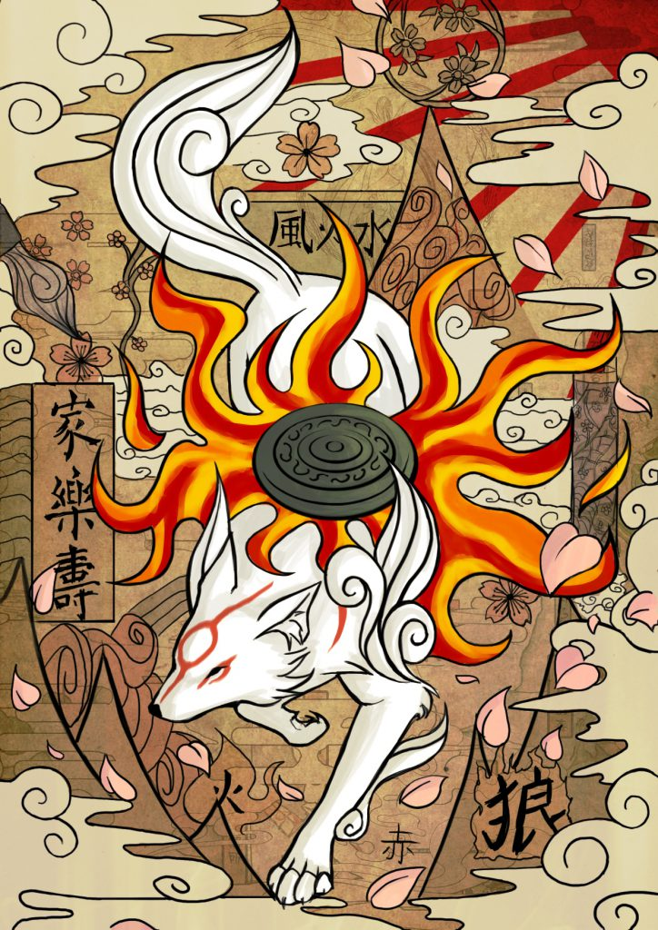 Stylised drawing of Ammy, surrounded by motifs of nature and her powers.