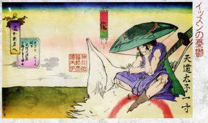 Issun sitting on Ammy's head. Official Okami artwork.