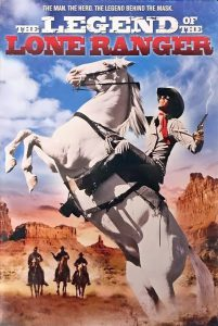 Legend of the Lone Ranger (1981) DVD cover.