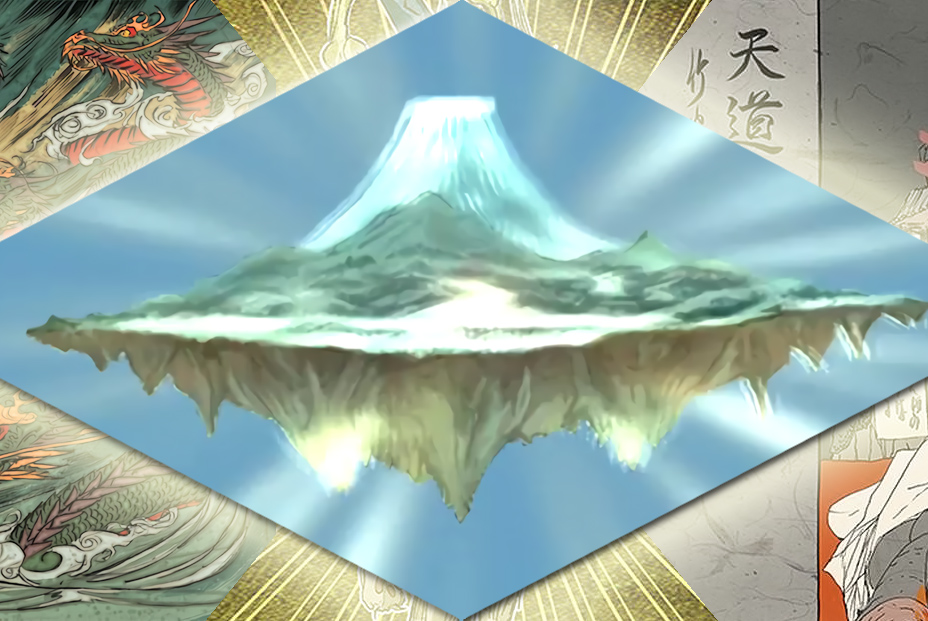 Okami Mythology page featured image: showing in-game view of Tamagahara.