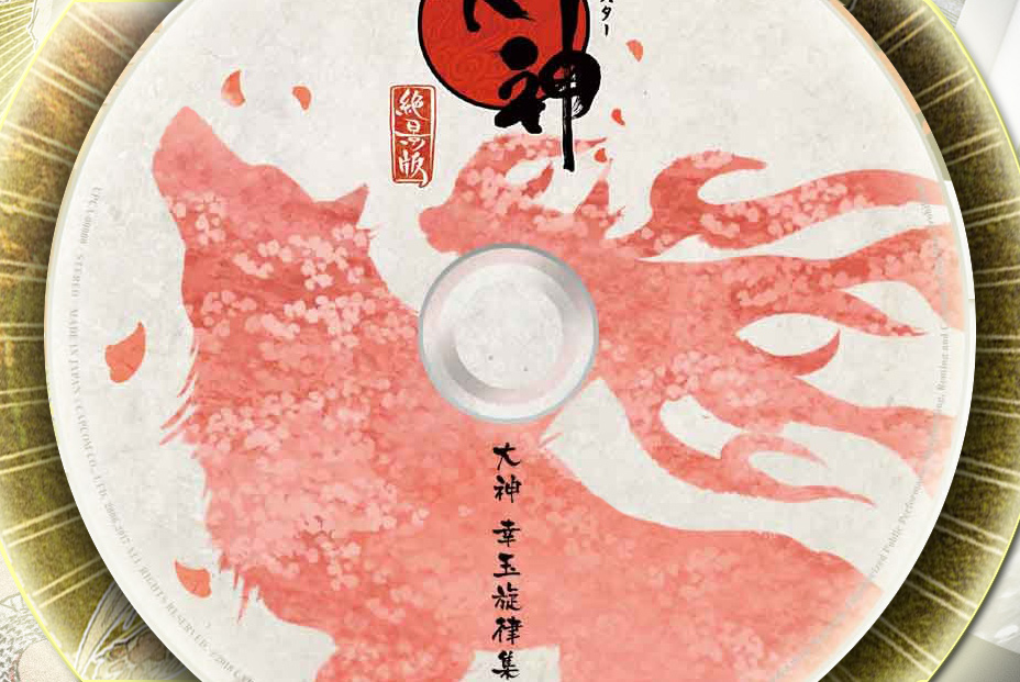 Okami Soundtrack page featured image: showing a soundtrack CD.
