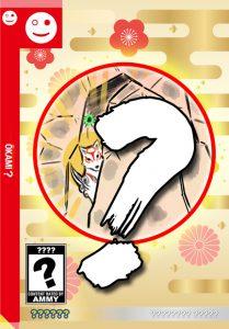 Suggested Okami 2 cover artwork.