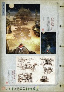 """""""Okami Official Complete Works"""" artbook - A single page of the artbook, in Japanese."""